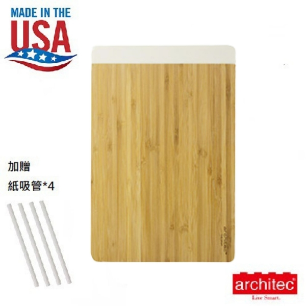 美國原裝進口【Architec】 樂高風竹木砧板(小) -復古白 GBCB12W 美國原裝,設計大獎