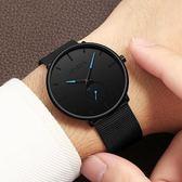 手錶新品創意概念光學魅影手錶男 防水簡約男錶