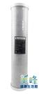 台灣製造CLEAN PURE品牌20英吋大胖壓縮活性炭濾心通過SGS認證CTO,只賣740元