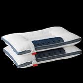 枕頭紫羅蘭決明子全棉枕頭一對裝蕎麥學生單人成人護頸椎枕芯男女春季特惠