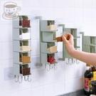 調料收納盒掛壁廚房無痕旋轉式粘貼式置物架調味罐掛墻神器免打孔