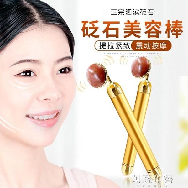 點穴筆 黃金棒撥筋棒女美容棒面部通用24k提拉緊致神器眼部臉部經絡日本-完美