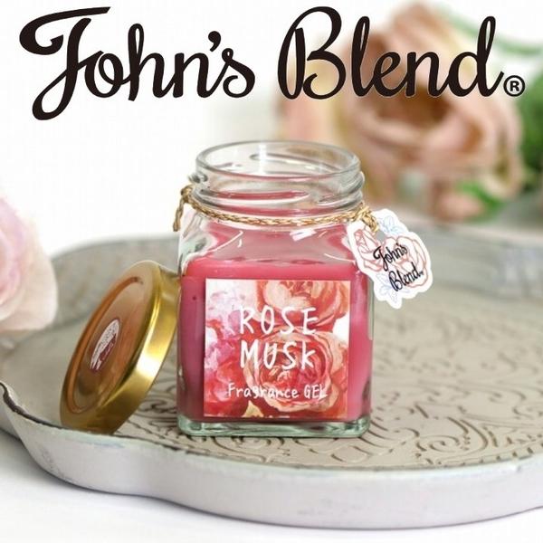 日本Johns Blend玫瑰麝香香氛膏135g/個