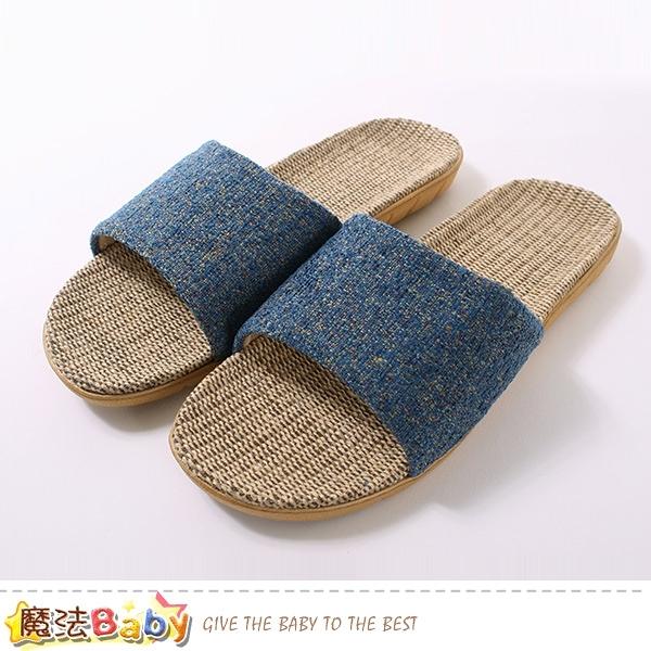 亞麻蓆清涼拖鞋 魔法Baby