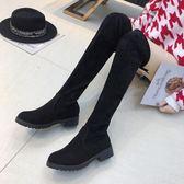 長靴 過膝靴女長靴秋冬季新款平底學生韓版百搭瘦瘦靴子網紅高筒靴【諾克男神】