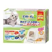 消臭大師雙層貓砂盆全罩1組
