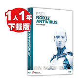 ESET NOD32 Antivirus 防毒單機一年下載版