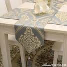 桌旗歐式高檔奢華餐桌茶幾旗現代簡約時尚電視櫃茶幾巾布家用客廳交換禮物