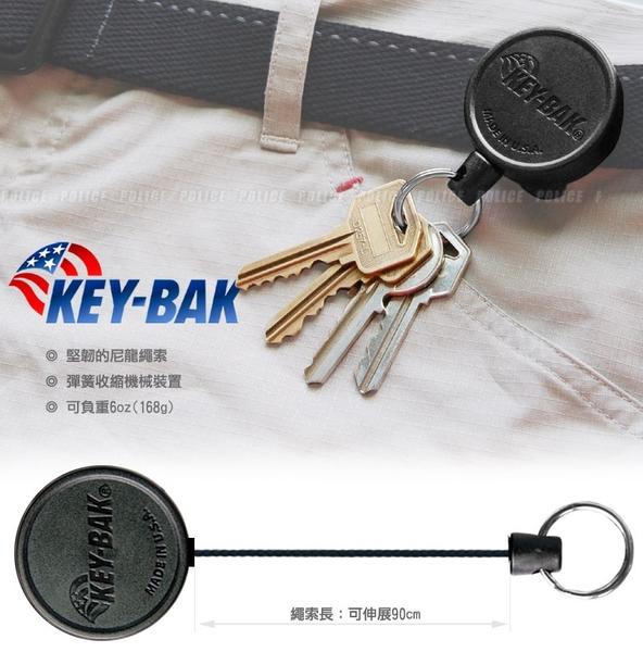 """美國 KEY BAK MID6 中型36""""伸縮鑰匙圈#0006-001【AH31022】i-style 居家生活"""