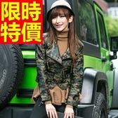 機車夾克-氣質美式風防風風靡女皮衣外套61z84【巴黎精品】