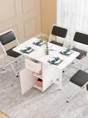 摺疊餐桌 可折疊餐桌小戶型 家用簡易伸縮多功能長方形現代簡約餐廳飯桌子 薇薇MKS