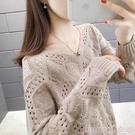 毛衣 鏤空針織衫秋裝2021年新款女士套頭上衣寬鬆外穿短款毛衣打底衫潮 suger