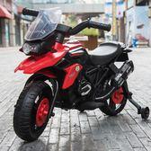 嬰兒童電動車摩托車三輪車可坐小孩童車歲寶寶玩具車可坐人男女寶