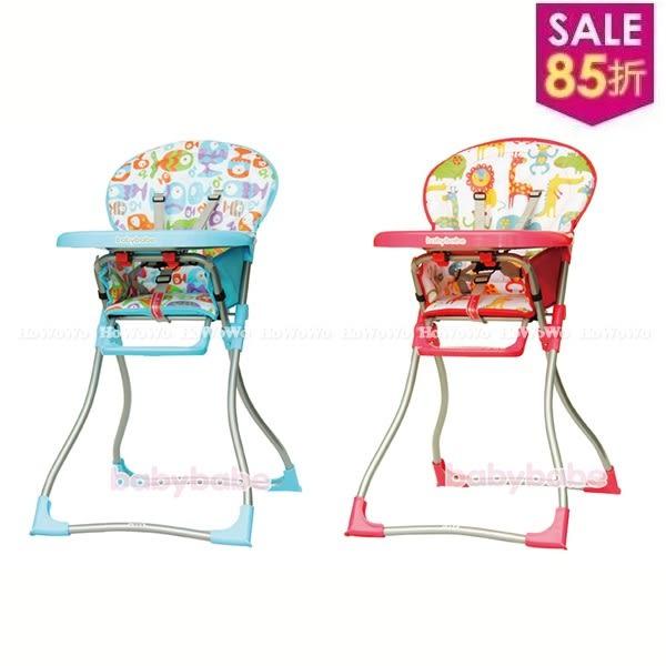 【Baby Babe】兒童高腳餐椅