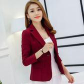 新款女士休閒百搭西服長袖韓版修身顯瘦短款外套 WE1045『優童屋』