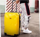 行李箱   行李箱男凹凸旅行箱潮拉桿箱韓版密碼箱子女個性小清新  瑪麗蘇