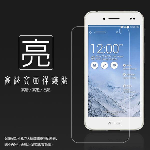 ◆亮面螢幕保護貼 ASUS 華碩 PadFone S PF500KL T00NH 保護貼 軟性 高清 亮貼 亮面貼 保護膜 手機膜