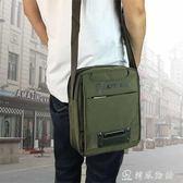 牛津布男包單肩包男士包包斜挎包商務休閒包帆布包斜跨小背包韓版 韓風物語