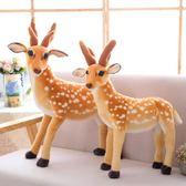 仿真梅花鹿毛絨玩具小鹿公仔兒童玩偶長頸鹿布娃娃玩偶生日禮物女