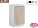 【UHO】 艾美爾1.4尺單門 餐櫃 耐燃系統板 低甲醛 HO18-730-6