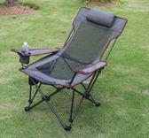 折疊椅躺椅便攜式靠背