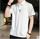 大碼男裝 夏季短袖T恤男士韓版寬鬆polo衫潮白打底衫半袖體恤男裝上衣服 8號店