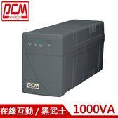 PCM科風 1KVA  在線互動式UPS不斷電系統 BNT-1000AP