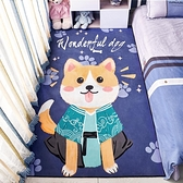 客廳地毯 兒童房地毯卡通臥室少女房間滿鋪茶几床邊地毯家用客廳寶寶爬行墊【幸福小屋】