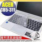 【EZstick】ACER Chrome...