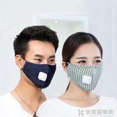 口罩冬季男女純棉時尚韓版格子透氣可清洗易呼吸防塵防霧霾pm2.5 快意購物網