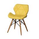 【森可家居】思麗黃色餐椅 7ZX883-13 北歐風