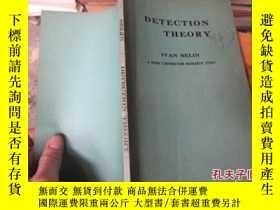 二手書博民逛書店detection罕見theory 簽名 635419636 i
