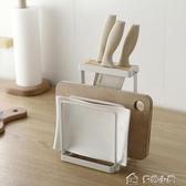刀架刀架廚房用品收納架砧板架多功能廚房置物架刀具刀座菜板架菜 多色小屋