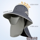 防曬帽子男士釣魚帽遮陽帽夏天戶外遮臉防紫外線大沿漁夫帽太陽帽 傑森型男館