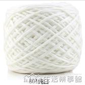 情人牛奶棉男女手工diy編織圍巾毛線團粗毛線球自織材料包送男友 生活樂事館