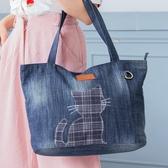 Kiro貓 牛仔布 大容量 手提袋/肩背包/托特包【25003802】