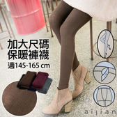 MIT 孕婦褲 韓風時尚孕婦專用緹花厚褲襪 可調式腰圍 愛戀小媽咪
