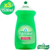 三入組-美國原裝Palmolive棕欖濃縮洗碗精1530ml 50oz無磷【1838歐洲保養】