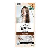 莉婕泡沫染髮劑巧克力棕色108ml【愛買】