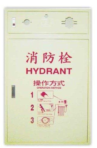 消防箱 室內消防栓箱 明箱--1.6m/m 1.2米高   §工廠直營、台灣製造§
