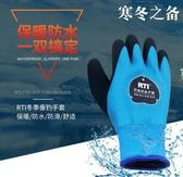 RTI保暖手套防水耐寒加絨冬季釣魚抓魚防滑加厚乳膠垂釣騎行手套 深藏blue
