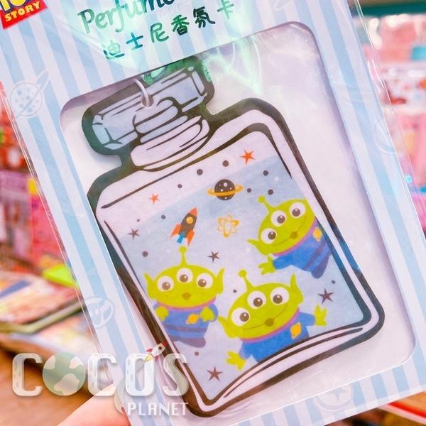 正版 迪士尼 玩具總動員 三眼怪 室內芳香片 香氛片吊飾 香氛貼片 香水片 白麝香味 COCOS GJ051