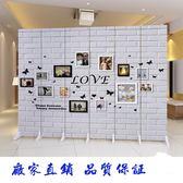 屏風隔斷家裝間約現代歐式辦公室客廳臥室酒店美容院布藝折疊折屏-6扇加板(寬2.4米*高1.8米)