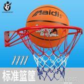 戶外兒童籃球框 壁掛式青少年籃球架室內標準投籃圈架子男孩運動 韓語空間YTL