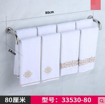 主圖款*(高低雙桿80CM)毛巾架304不銹鋼浴室置物架五金挂件掛架