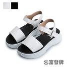 【富發牌】夏日美型厚底涼鞋-黑/白 1M...