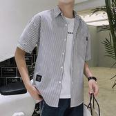 港風襯衫男韓版短袖寬鬆百搭潮流夏季休閒帥氣學生薄款條紋襯衣潮