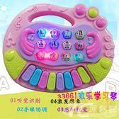 兒童音樂0-1歲嬰兒玩具3-6個月女寶寶益智小孩2三4男5五六8電子琴