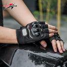 夏季越野騎行賽車機車半指防摔手套 DA3...