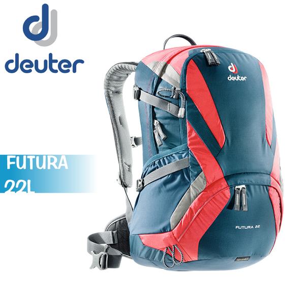 【Deuter 德國 Futura 22L 網架式透氣背包《深藍/紅》】34204/登山背包/後背包/防雨罩/自行車/旅行